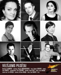 MUSICAL AUGUST IN DAUGAVPILS 2018